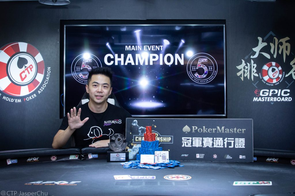 Main Event Champ ´╝êPete Chen´╝ë 1024x683