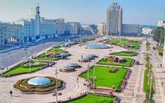 Minsk 240x150