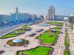 Minsk 300x225