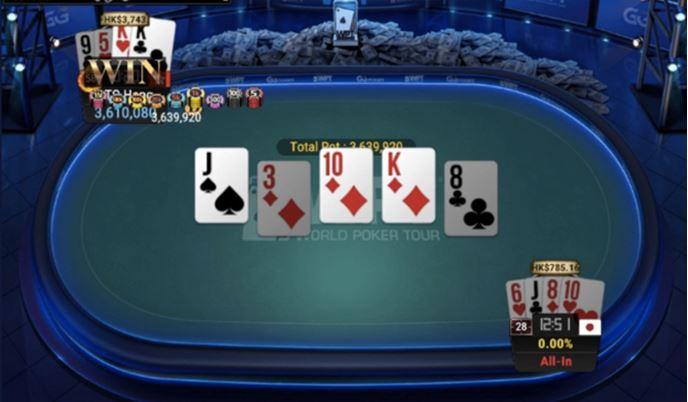 WPT Trophy 14 PLO Bounty