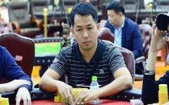 Harry Doung Poker 1 240x150
