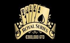 Ipoker Royal Series 240x150