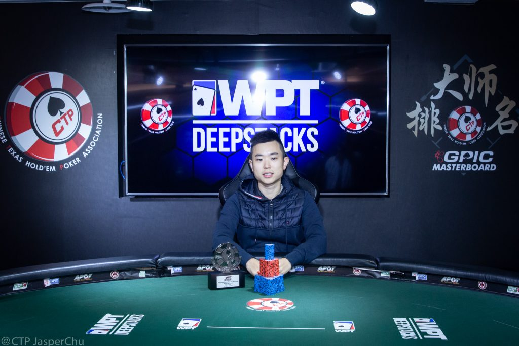 Nevan Yu Chung Chang Wins The 2020 Wptdeepstacks Taiwan Warm Up Somuchpoker