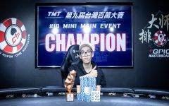 Minimain Winner 1 240x150