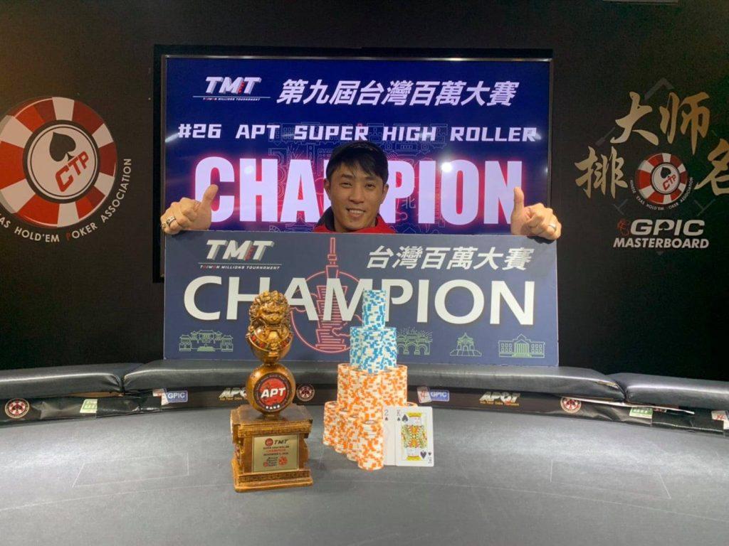 Super High Roller Winner 1024x768