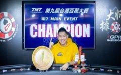 Tmt Main Event Winner 1 240x150
