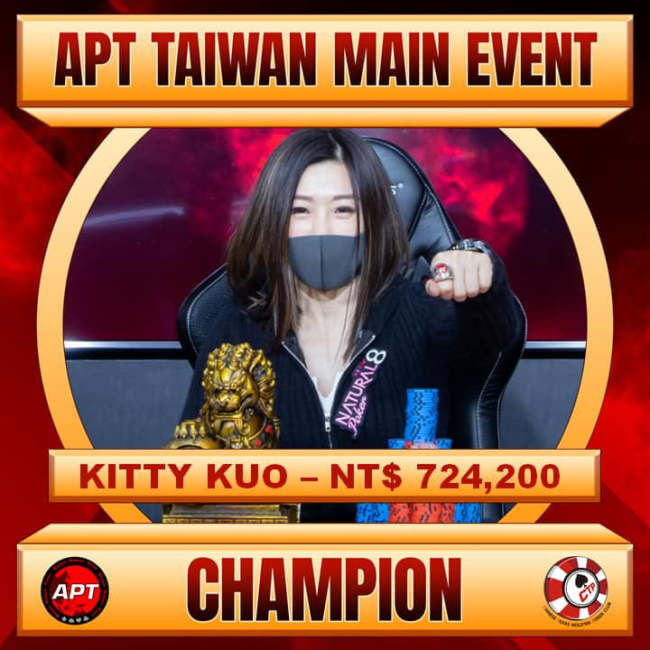 Kitty Kou