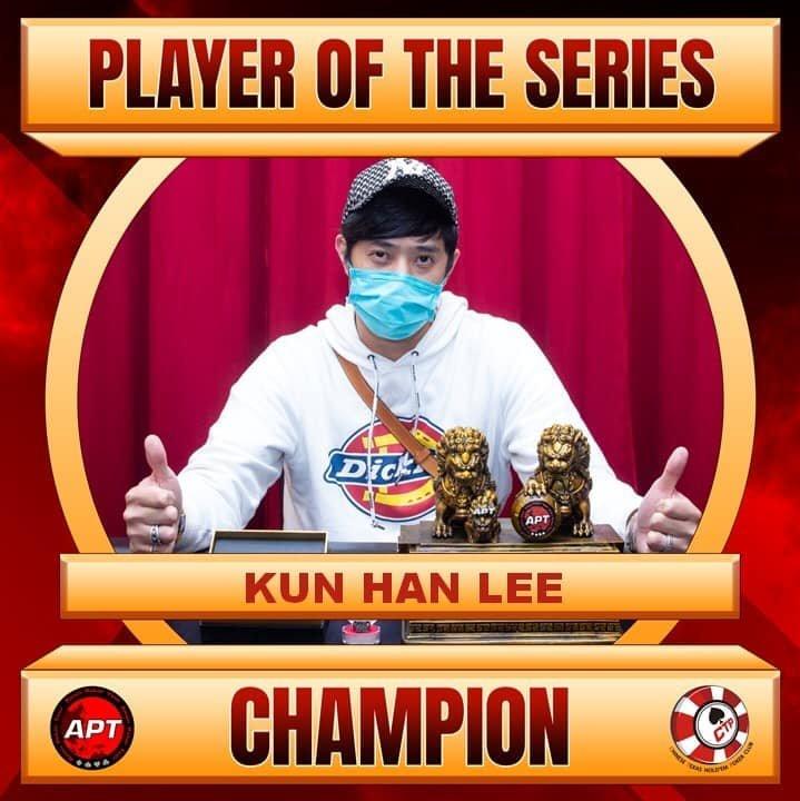 Kun Han Lee