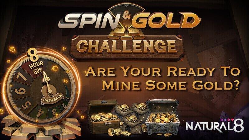Nat8 Spingold