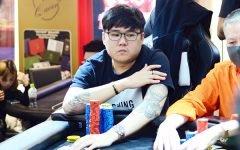 Ho Bao Qiang Poker 240x150