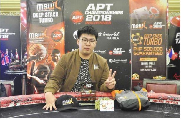 Jingxiang Ong Poker