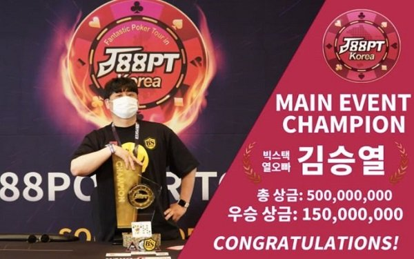 J88PT continues to rock the Korean market with back to back festivals; Seung Yeol Kim wins the Main Event