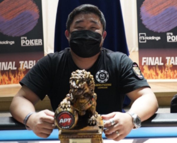 Asian Poker Tour completes first ever Korea domestic event; In Ho Song wins the Main Event